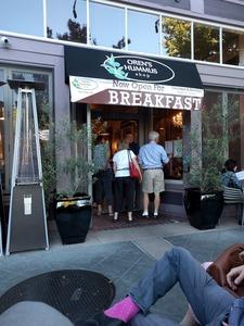Bild zum Eintrag Oren's Hummus Shop - Castro Street 126, 94091 Mountain View